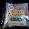 ヤマザキ(こいくち)こくて いちど食べると くせになる ちいさな幸せ チーズクリーム