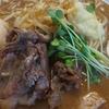肉そばセンター よし虎   濃厚中華そば  醤油 麺太め   味玉