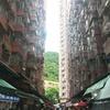 香港4日目 朝飲茶と、巨大団地と、茶具文物館と、雨の香港島散策