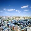不動産価格の最高値更新!一般人がマンションを買えない将来がくる?