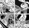 【ワンピース】作中に登場した刀の種類一覧