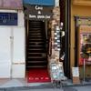 鎌倉「Cafe Romano(カフェ ロマーノ)」