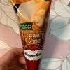 ハーゲンダッツ:ホワイトミント&ショコラ/ゴールデンベリーのレアチーズケーキ/苺とブラウニーのパフェ/クリーミーコーン バニラメープルウォルナッツ