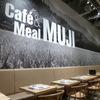 Cafe&Meal MUJIでランチ