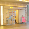 フレッシュベーカリー神戸屋 エキア松原店
