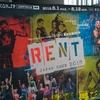 ミュージカル『RENT』2018来日公演がやっぱり最高 #私とレント