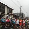 2016年富士登山競走結果速報