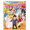 おすすめしたいアニメはたくさんあるよ!その68 「甘城ブリリアントパーク」☆☆☆☆☆