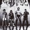 2017.12.30 DDTプロレスリング「DAMNATION不法集会 vol.2」東京・後楽園ホール