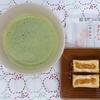 【パイナップルケーキ 重慶飯店】日本で買える!人気の台湾のお菓子