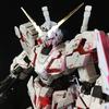RG RX-0 ユニコーンガンダム(7)〜武器類製作・完成〜
