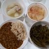 6/14の夕飯は、冬瓜を無駄なく調理してみた夕飯!