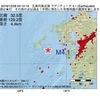 2016年12月28日 05時12分 五島列島近海でM4.1の地震