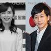 二宮和也(嵐) 伊藤綾子アナが電撃結婚!Wiki経歴と馴れ初めに迫った!ファン離れがヤバイ!