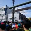 大山登山マラソン 無事に完走!