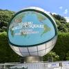 【口コミ】子連れでも楽しめるおすすめスポット!東武ワールドスクウェアでミニ世界一周しよう!!【写真大量】