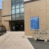 【遺跡巡り・登呂遺跡】静岡県にある登呂遺跡に行く『登呂博物館1階から見学』