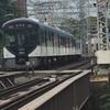 コンフォートサルーンによる団体列車