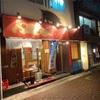 鹿児島ラーメンの「豚とろ 天文館本店」はハマるラーメン!とろとろチャーシューがたまらない♡