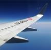 距離650マイル以内、往復9000AviosでJAL国内線特典航空券を発券し飛び納めをしてきました