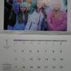 3つのカレンダー