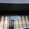 🍠アルメニア人虐殺博物館@yerevan《けろりすたん帰省旅》🍠