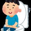 【就学準備】おトイレ大丈夫?年長男児のパパママに伝えたい事