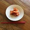 キムチ(kimchi)を買いました