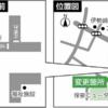 群馬県伊勢崎市 都市計画道路3・4・71号保泉茂呂線(境保泉工区)が開通