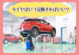 タイヤ交換の時期とは?知っていれば安心のベストなタイミング