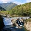 自然満喫の「ピョウタンの滝」と「岩内仙峡」、とにかく広い「八千代牧場」(北海道・十勝その4)