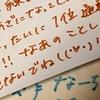ももキュン☆公開練習 #ももキュン☆ #なーちゃん #れいか #みほりん #みんと