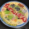 麺類大好き257 ニュータッチ凄麺長崎ちゃんぽん+八丁味噌で味噌ちゃんぽんに!