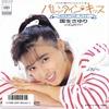 【特選】with おニャン子クラブのヒット曲 3選