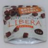 グリコ LIBERA