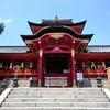 【京都】石清水八幡宮