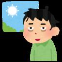 AISAKAのブログ