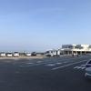 【和歌山県】白浜・千畳敷駐車場