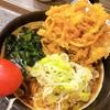 【グルメ】新宿にある食べるスペースが広いかき揚げそば☆