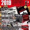 SKAViLLE JAPAN 2019 ☆ 日比谷野外大音楽堂
