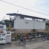 赤穂線:天和駅 (てんわ)