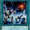 遊戯王カードのダーク・ネオストームだけの  プレミアカードランキング