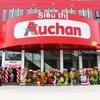 ベトナムのAuchanスーパーが撤退して起きたこと