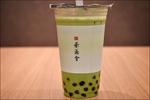 【タピオカ】TP TEA (ティーピーティー)丸ビル店