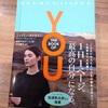 【2018.7.7】「日記」カテゴリー新設!・読書解禁