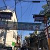 大阪のコリアンタウンに友達を案内して来ました!~鶴橋&生野~