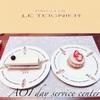 【AOIデイサービスセンター】美味しいケーキに癒されて!
