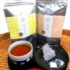 ごぼう茶の効果!ノンカフェインと食物繊維で腸活ダイエットのすゝめ!