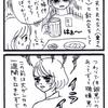 【子育て漫画】つわりは甘え!?ある夫婦の大ケンカ【妊娠あるある】(31)