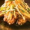 季節の油淋鶏(ユーリンチー)ノンストップレシピ 2017/10/30